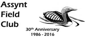 AFC 30th Anniversary Logo jpeg